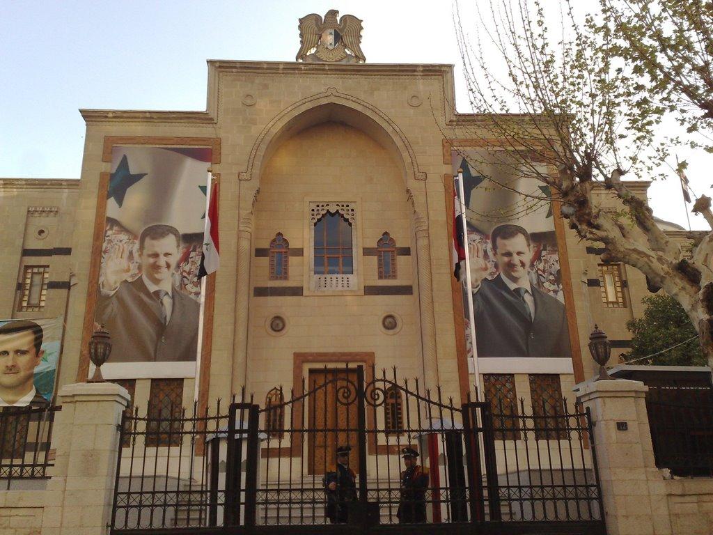 نتيجة بحث الصور عن مجلس الشعب السوري